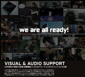we_are_all_ready